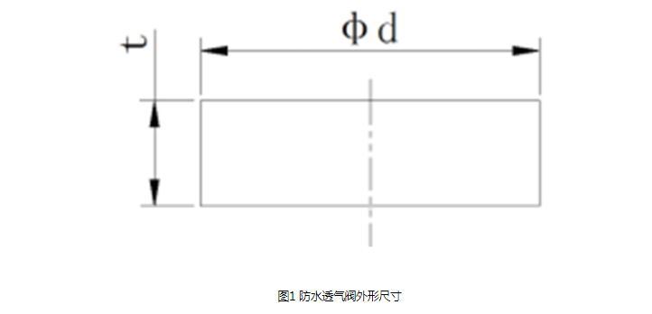外形图.jpg
