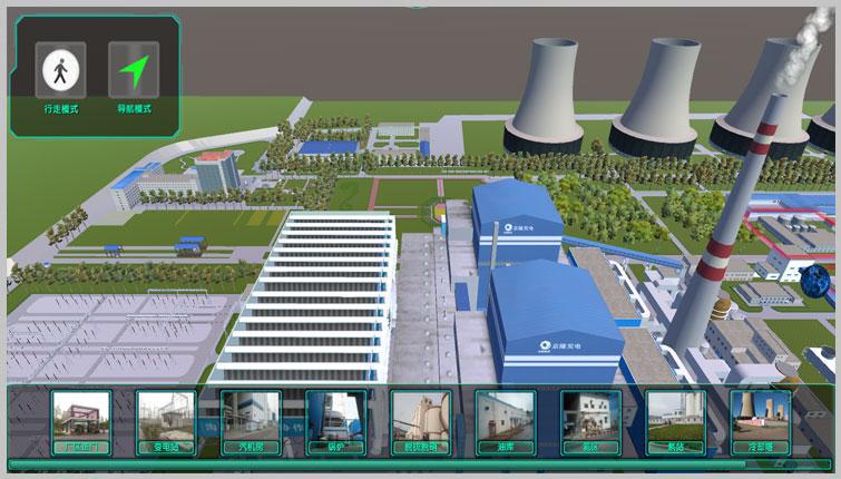 智慧工厂下的工厂人员定位系统浅析