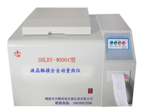 生物质颗粒热值测定仪的构造