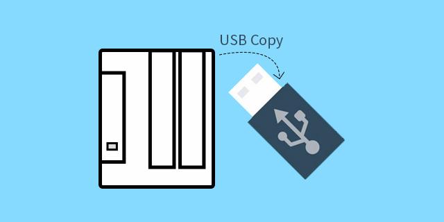 这么设置USB Copy数据就能轻松备份到NAS