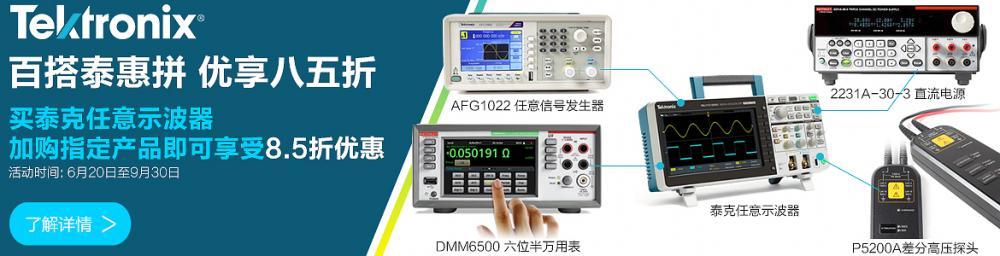 FFT和示波器实用指南