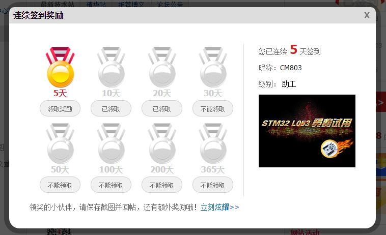 QQ浏览器截图20200419185006.png