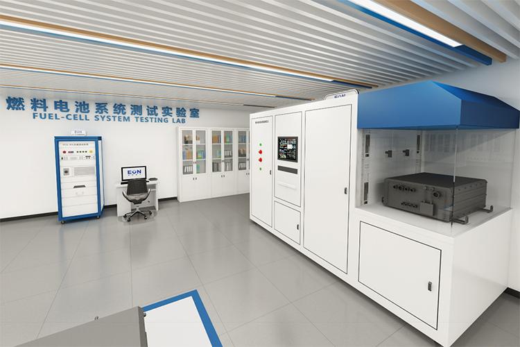 新能源汽车燃料电池系统测试实验室