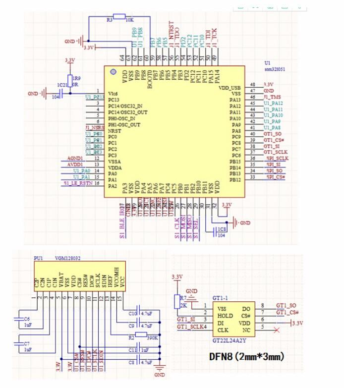 高通OLED点阵字库显示方案 — 基于STM832的0.91寸128X32显示