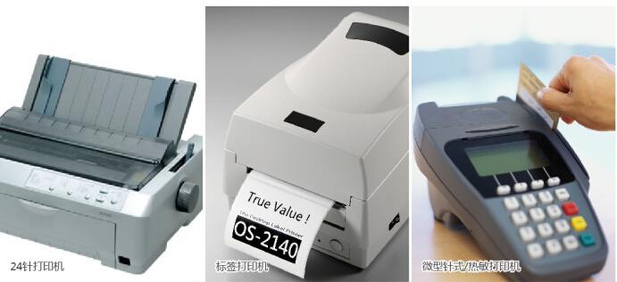 高通点阵字库在打印机显示应用中支持字型变形、定制字库等效果