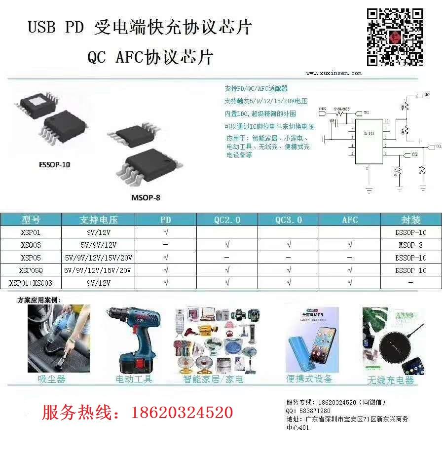 ceb1cc476680304bc9510ff80a573cb.jpg