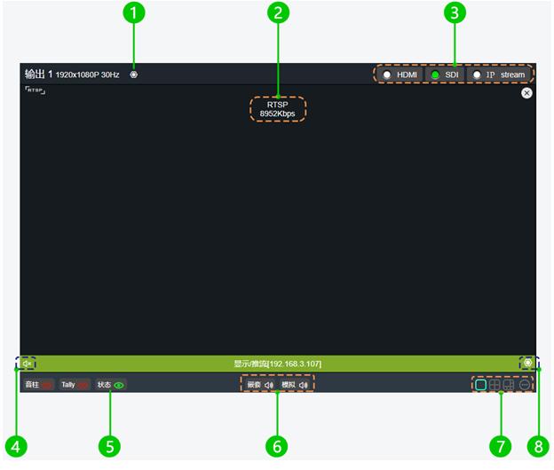 D300 4K解码器设置解码输出.jpg