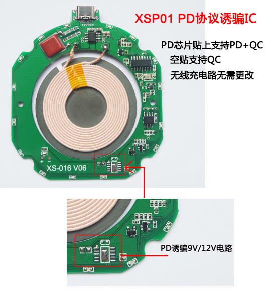 PD图片2.jpg