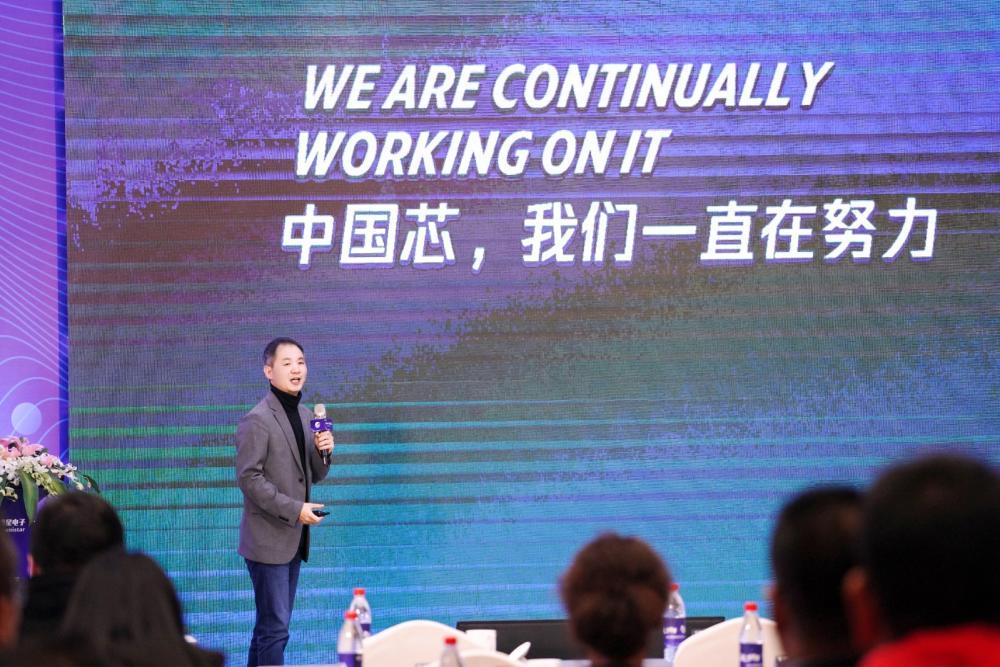 寰星电子CEO于涛.jpg