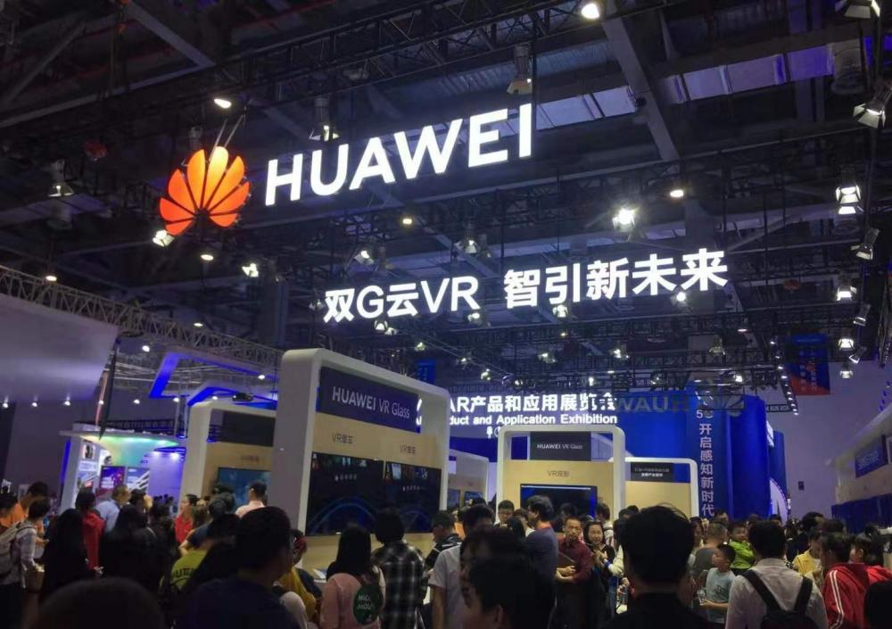 2020年第三届中国江西国际通信电子产业博览会