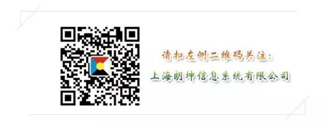 福禄克网络发布支持ix Industrial®以太网连接器