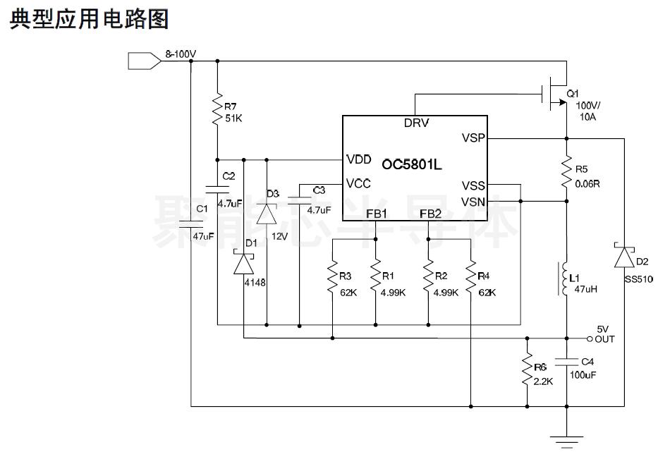 OC5801L原理图.png