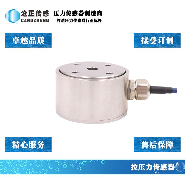 传感器与变送器的区别与联系