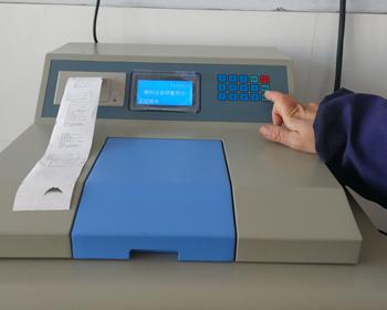 生物质燃料大卡检测仪-检测颗粒热值设备