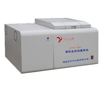 检测煤焦油燃烧值的机器-化验重油大卡机