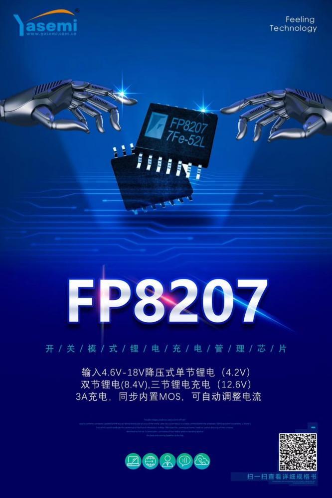 FP8207.jpg