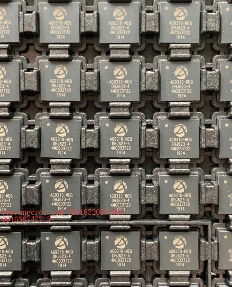 AG9310批量带联系方式.png