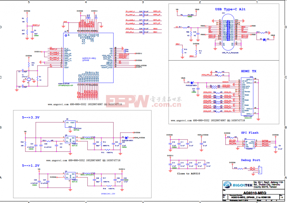 AG9310 DEMO PCB设计电路图.png