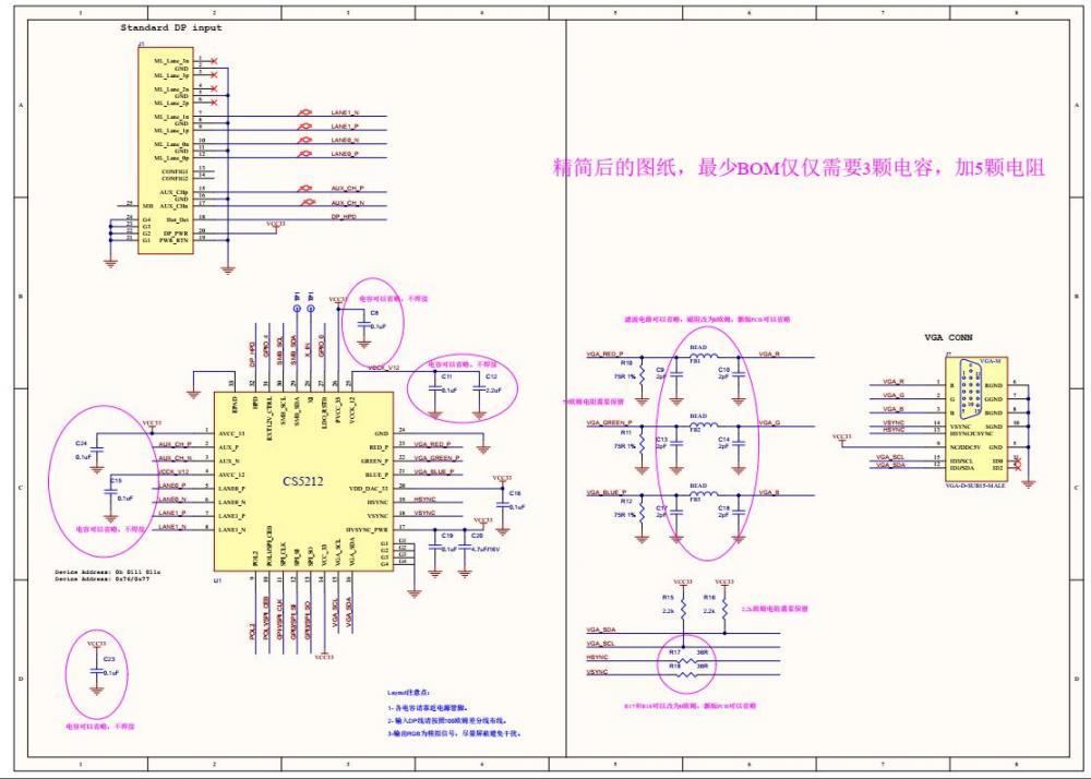 替代电路参考原理图一.jpg
