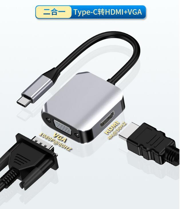 TYPEC转HDMI+VGA转换方案说明|TYPEC转HDMI+VGA新品说明书|AG9320规格书