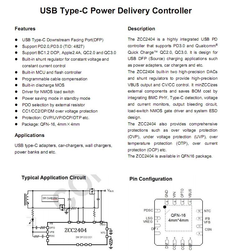 ZCC2404快充全协议芯片flash软件版