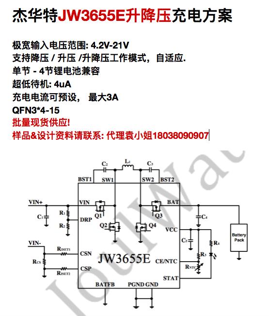 微信图片_20200222134428.png