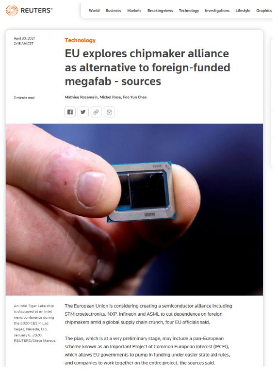 聚焦 | 欧盟拟成立芯片联盟,成员或包括ST/NXP/ASML/英飞凌