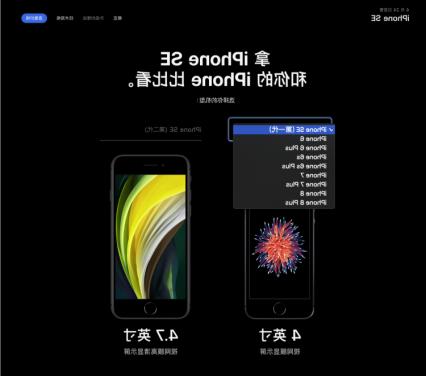 Android 涨价,iPhone 降价