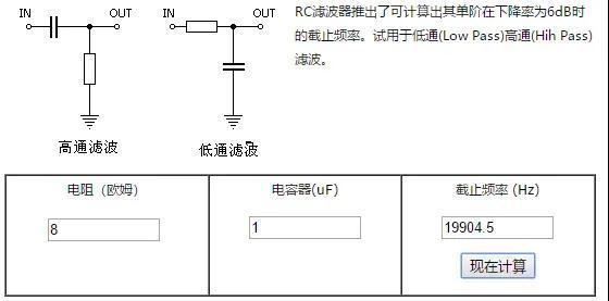课5图7.jpg