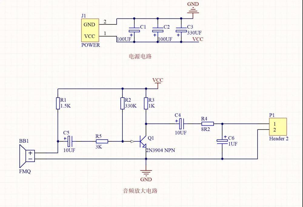 课5图8.jpg