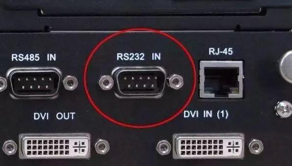 RS232接口.png