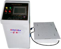 垂直电磁吸合式电动台.png