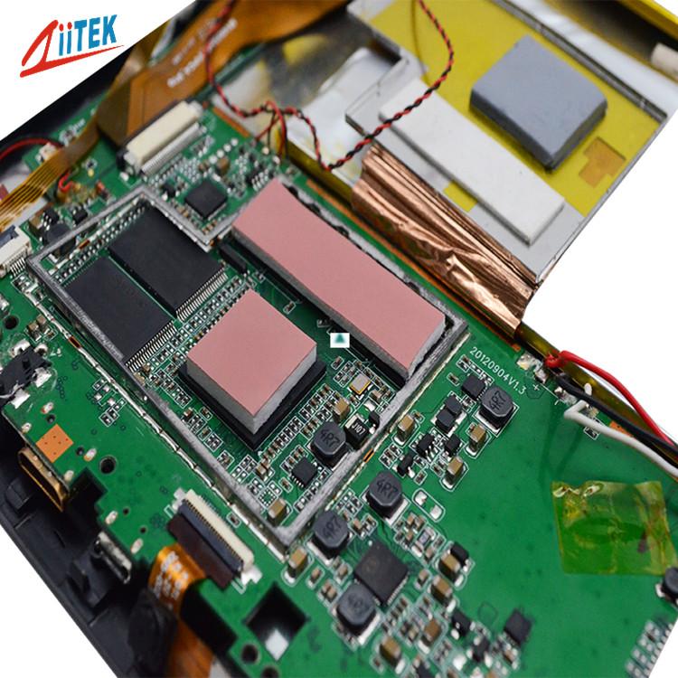 导热界面材料为5G路由器解决散热问题