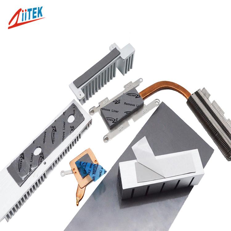 电子产品运行速度的优化导热散热材料来提升