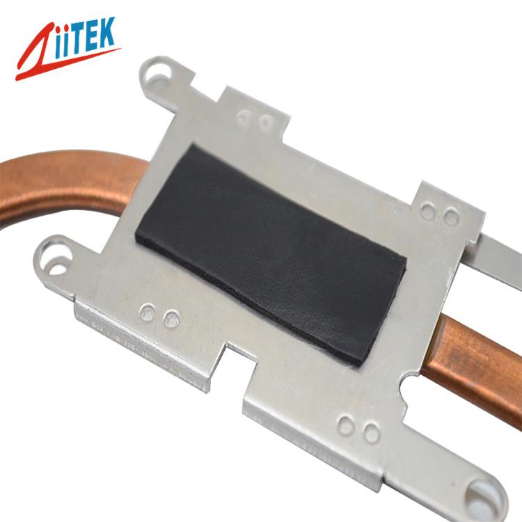 充分利用导热硅胶片优良性能,拒绝发烫机。