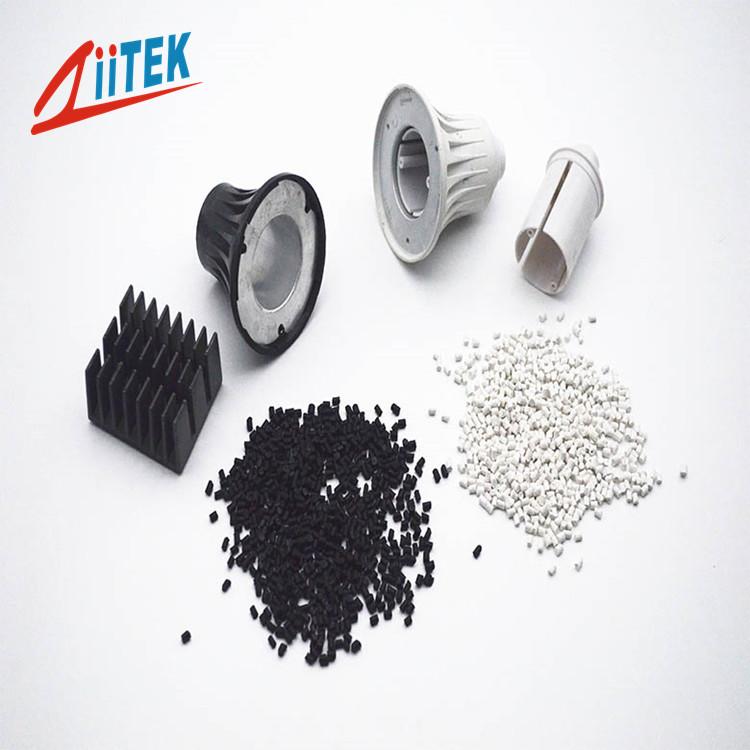导热工程塑料是具有较高导热系数的新复合型工程