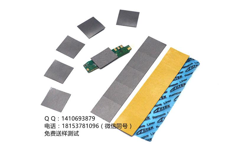 吸波材料—电磁波的隔离与过滤
