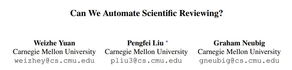 AI自动评审论文,CMU这个工具可行吗?我们用它评审了下Transformer论文
