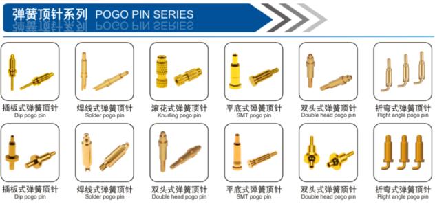 导致pogopin弹簧针异常断裂跟哪些因素有关联呢?