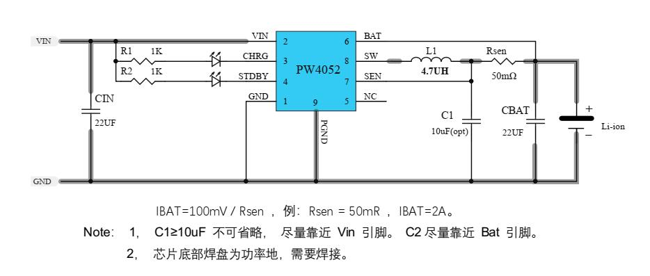 2A锂电池充电管理IC,具有恒压/恒流充电模式
