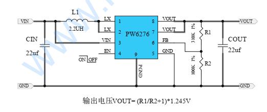 PW6276具有短路保护功能集成软启动电路