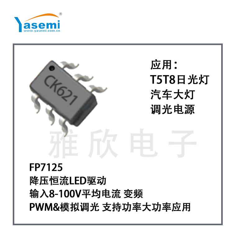 FP7125.jpg