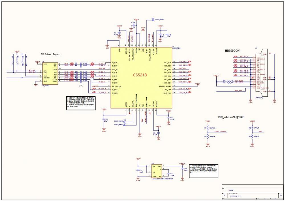CS5218参考原理图.jpg