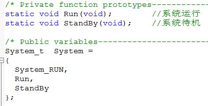 结构体变量定义.PNG
