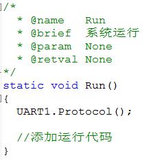 主运行函数.PNG