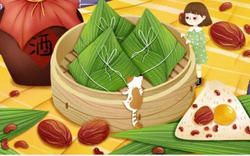 端午节/浓情粽香  端午安康