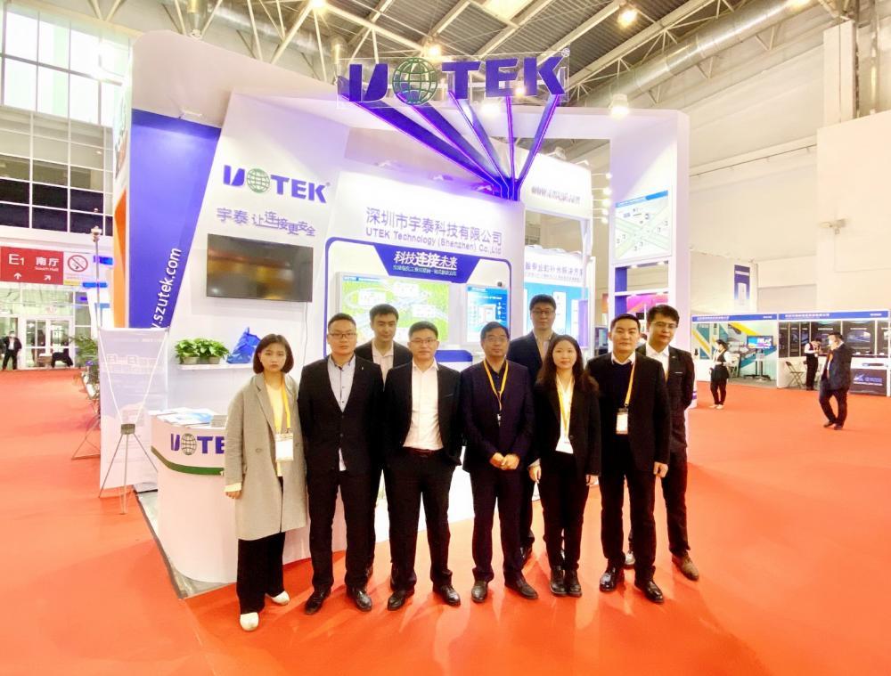 宇泰科技邀您共享中国国际智能交通展,不来看看吗?