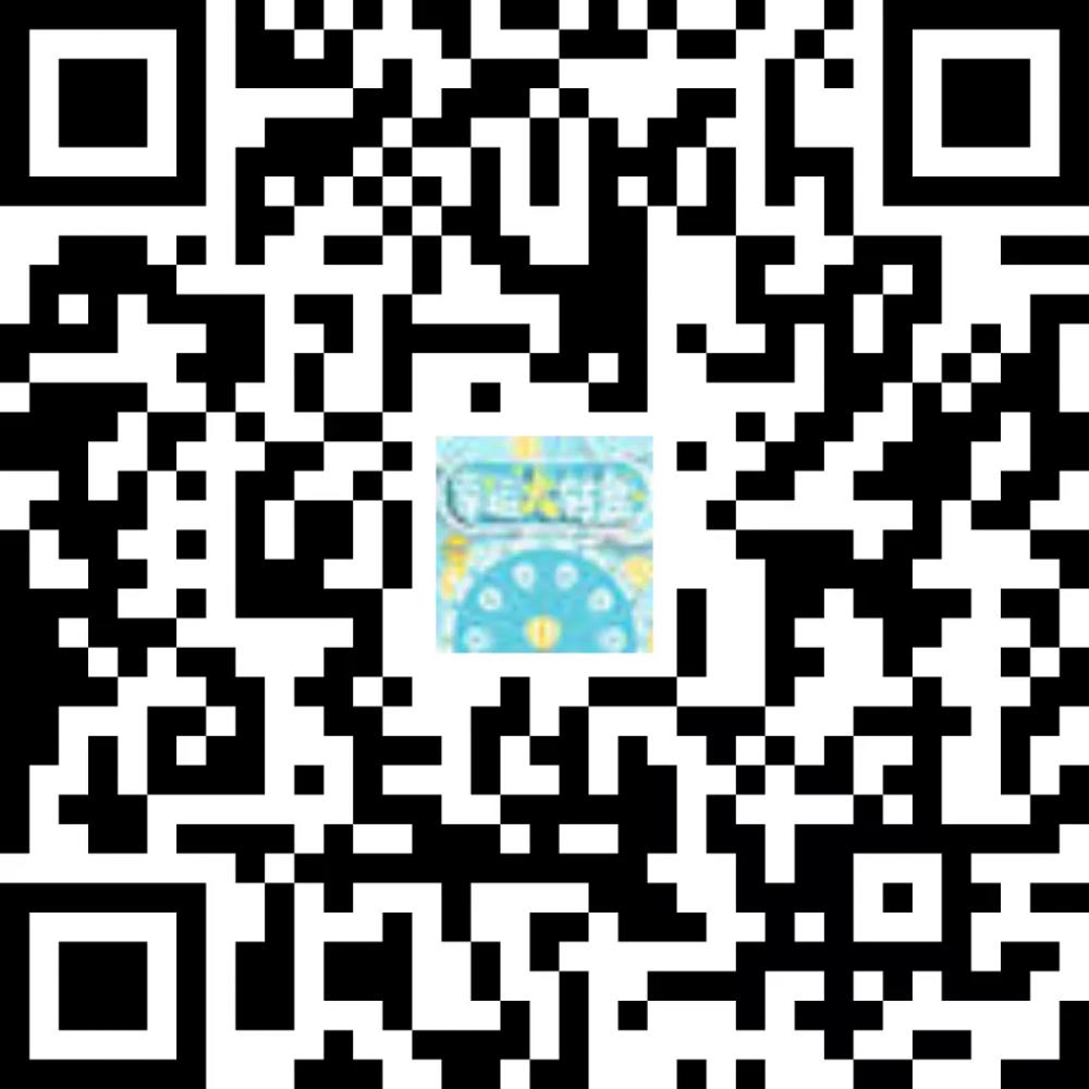 微信图片_20210425094257.png