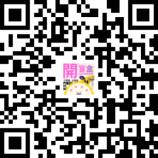 定格上海智能交通展,宇泰科技与你共话交通新基建!