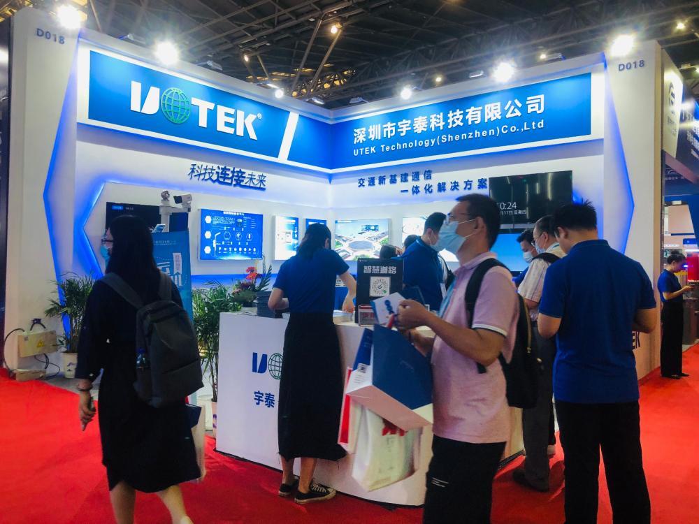 行业采访   深圳宇泰科技——工业以太网交换机的大智慧。